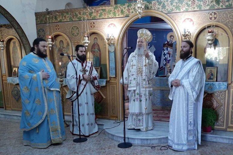 Ο Μητροπολίτης Χαλκίδος στον Ι. Ναό Παναγίας Παραβουνιώτισσας Ερέτριας