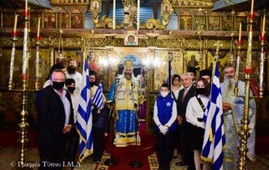 Δοξολογία για την 116η Επέτειο Μνήμης του Μακεδονικού Αγώνα στην Ι. Μ. Λαγκαδά