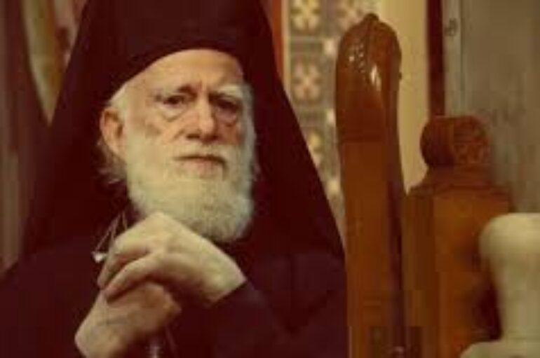Η Ένωση Κληρικών Κρήτης προσεύχεται για τον Αρχιεπίσκοπο Ειρηναίο