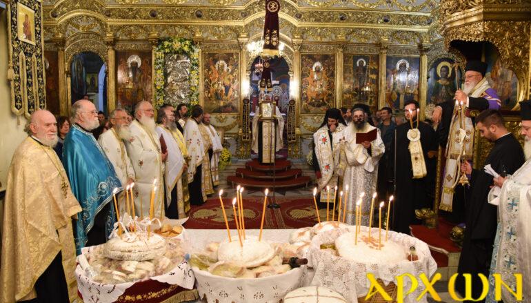 Αρχιερατικός Εσπερινός του Αγίου Δημητρίου στην Τρίπολη