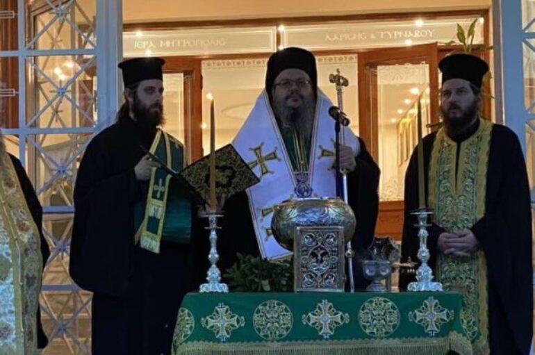 Αγιασμός στη Σχολή Βυζαντινής Μουσικής της Ι. Μ. Λαρίσης