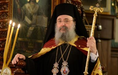 """Πατρών Χρυσόστομος: """"Ο Μητροπολίτης Κερκύρας έκανε το χρέος του"""""""