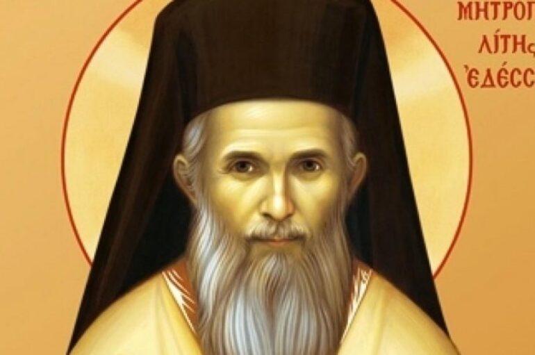 Ομιλία αρχείου του Αγίου Καλλινίκου Εδέσσης σε Ιερατικό Συνέδριο