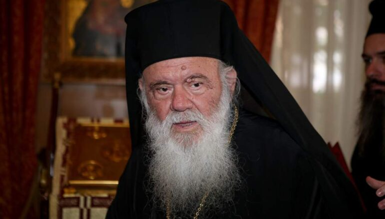 Ο Αρχιεπίσκοπος Ιερώνυμος για την απόπειρα ανθρωποκτονίας Ιερέα στη Λυών
