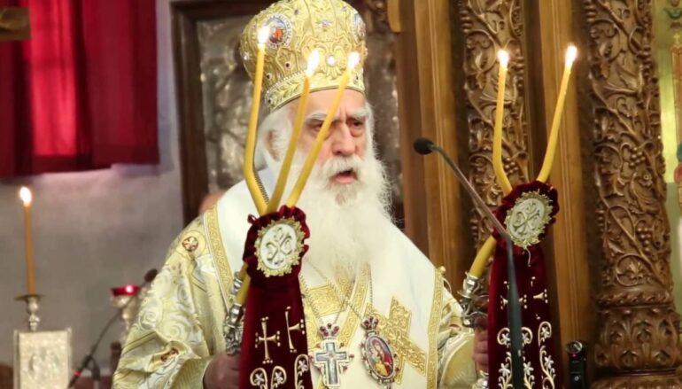 Δεν θα εορτάσει τα ονομαστήριά του ο Μητροπολίτης Ν. Σμύρνης Συμεών