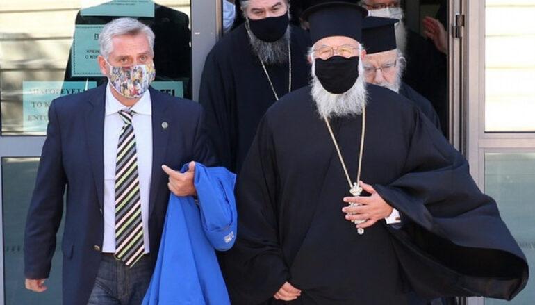 Αθώος ο Μητροπολίτης Κερκύρας Νεκτάριος