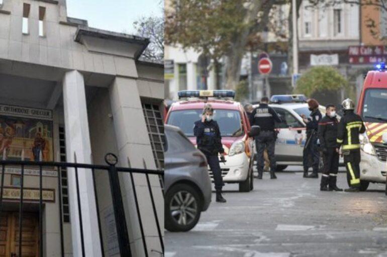 Επίθεση σε ελληνική εκκλησία στη Λυών – Τραυματίας ο Ιερέας