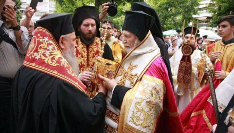 Τρισάγιο για τον μακαριστό Μητροπολίτη Ιταλίας Γεννάδιο στη Λάρισα