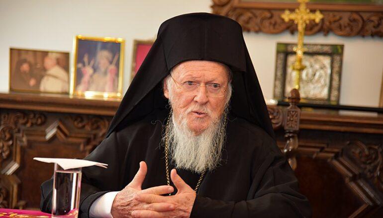 """Οικ. Πατριάρχης: """"Καλούμε σε μηδενική ανοχή απέναντι στην αδικία"""""""