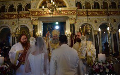 Γάμος εν τη Θεία Λειτουργία στη Μ. Μαντίνεια Αβίας