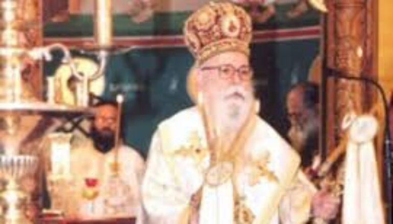 Εκοιμήθη ο Επίσκοπος Σαλαμίνος Βαρνάβας