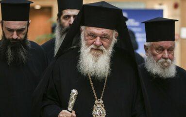 Κονιδάρης: «Ο Αρχιεπίσκοπος δεν θα δεχόταν ποτέ να τύχει προνομιακής μεταχείρισης»