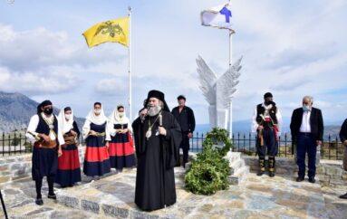 Εκδήλωση μνήμης για τους πεσόντες Μανιάτες στην Ασή Γωνιά Χανίων