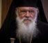 """Αρχιεπίσκοπος Ιερώνυμος: """"Είμαι βαθύτατα ευγνώμων σε όλους"""""""