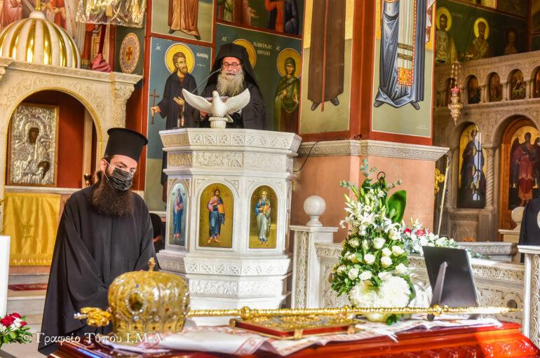 Επικήδειος του Αρχιμ. Δωροθέου Πάπαρη για τον Μητροπολίτη Λαγκαδά Ιωάννη