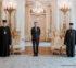 Ο Μητροπολίτης Βελγίου  δεκτός υπό του Μεγάλου Δουκός του Λουξεμβούργου