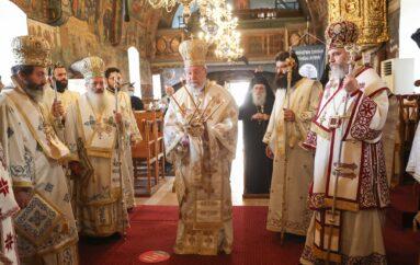 Τα Ονομαστήρια του Αρχιεπισκόπου Κύπρου Χρυσοστόμου Β΄