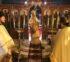 14η Επέτειος Ενθρονίσεως του Μητροπολίτη Κορίνθου Διονυσίου