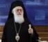 Θερμές ευχαριστίες του Αρχιεπισκόπου Αλβανίας Αναστασίου