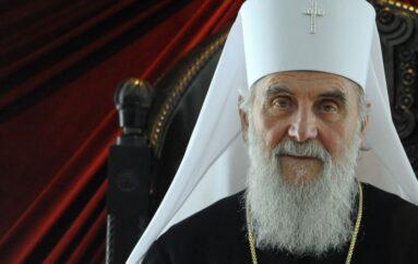 Την Κυριακή 22 Νοεμβρίου η Εξόδιος Ακολουθία του Πατριάρχη Σερβίας