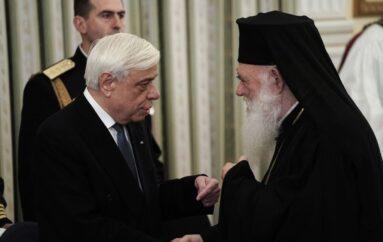 Ταχεία ανάρρωση στον Αρχιεπίσκοπο ευχήθηκε ο Προκόπης Παυλόπουλος