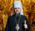 Ο Μητροπολίτης Επιφάνιος κατέχει το πρωτείο στην εμπιστοσύνη των Ουκρανών