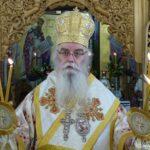 Δεν θα εορτάσει τα ονομαστήριά του ο Μητροπολίτης Καστορίας