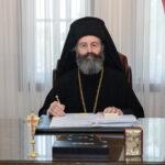 Η Αρχιεπισκοπή Αυστραλίας περί αδιαθεσίας του Αρχιεπισκόπου Μακαρίου