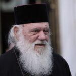 Ο Αρχιεπίσκοπος θα συγκαλέσει διαδικτυακά την ΔΙΣ Δεκεμβρίου