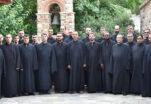 Βυζαντινός Χορός «Τρόπος» – Αφιέρωμα στους Αγίους Αρχαγγέλους