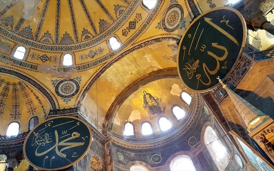 Η UNESCO στέλνει αξιωματούχο στην Κωνσταντινούπολη για Αγία Σοφία και Μονή της Χώρας