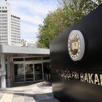 ΥΠΕΞ Τουρκίας: Oι δηλώσεις Ιερώνυμου υπονομεύουν τις διερευνητικές επαφές