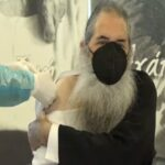 Το εμβόλιο κατά του Covid – 19 έκανε ο Μητροπολίτης Πειραιώς Σεραφείμ