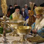 Ο εορτασμός των Θεοφανείων στο Πατριαρχείο Ιεροσολύμων