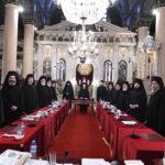 Ανακοινωθέν της Ιεράς Συνόδου του Οικουμενικού Πατριαρχείου