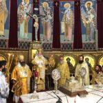 Δισαρχιερατική Θεία Λειτουργία στην Ι. Μ. Κορίνθου