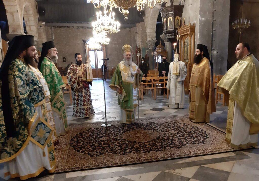 Η εορτή των Αγίων Αθανασίου και Κυρίλλου στην Χαλκίδα