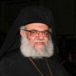 Νέος Μητροπολίτης Κολωνείας ο Επίσκοπος Τροπαίου Αθανάσιος