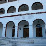 «Αποστόλων Ομότροποι» Διαδικτυακή συζήτηση για τη σύναξη των Τριών Ιεραρχών