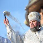 Ο εορτασμός των Θεοφανείων στο Κίεβο