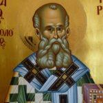 «Θεία λύρα»: Γρηγόριος ὁ θεολόγος
