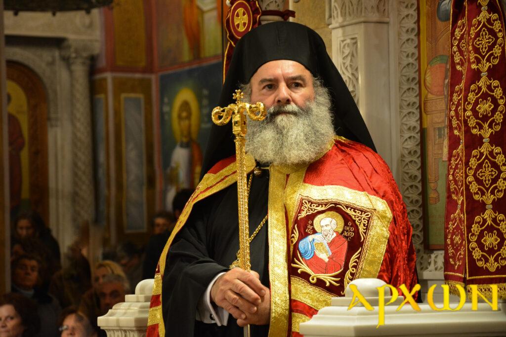 «Διδαχή από την αρχαία Εκκλησία»