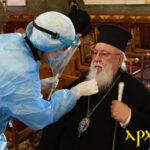 Σε τεστ Covid – 19 υποβλήθηκαν κληρικοί της Ι. Μ. Μαντινείας