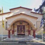 Στη φθορά του χρόνου ο Ι. Ναός Αγίου Χαραλάμπους στο Πεδίον του Άρεως