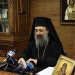Η Μητρόπολη Πατρών για τους σεισμόπληκτους αδελφούς μας της Θεσσαλίας