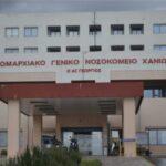 Στο Νοσοκομείο Χανίων εισήχθη ο Μητροπολίτης Κυδωνίας