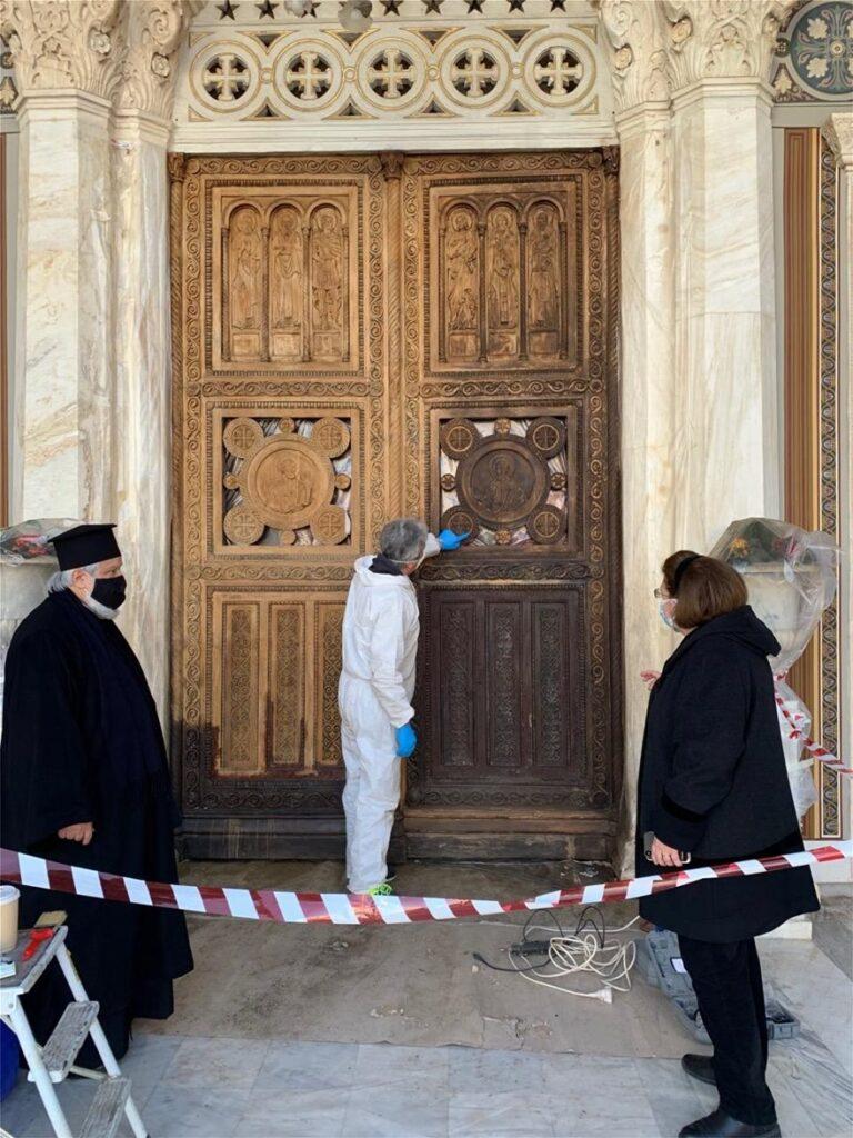 Συντηρείται η πύλη του Καθεδρικού Ναού Αθηνών