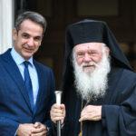Η Ιερά Σύνοδος ευχαριστεί την Ελληνική Κυβέρνηση
