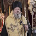 Θετικός στον κορωνοϊό ο Μητροπολίτης Κυδωνίας Δαμασκηνός