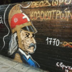 Βεβήλωσαν τον τοίχο των ηρώων του 1821 στην Αργυρούπολη